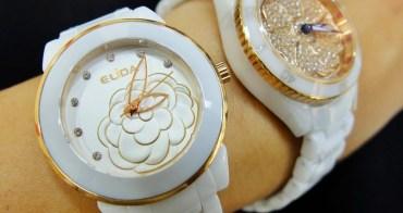 《台中購物》結合健康、時尚、實用~ELIDA把鍺金屬放進手錶裡,浮雕優山茶花、閃亮亮幸運草、時來運轉八卦盤……東方味濃厚大飛龍也精緻登上錶面!(高捷市集嚴選店家)