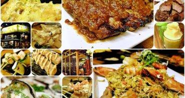 《台中美食》忠明南路上河邊的深夜串燒店,東京、葡萄牙、韓國、四川、新加坡~店小二用串燒帶大家環遊世界