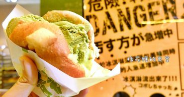 《台中甜點》世界第二好吃的現烤冰淇淋菠蘿麵包來台中啦!就在台中新光三越十樓~