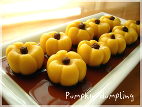 かぼちゃDEだんご
