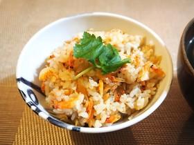 桜海老と生姜の炊き込みご飯