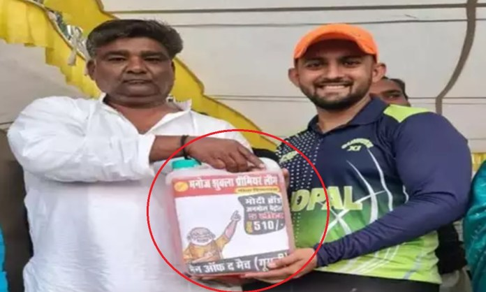 Cricket Image for Man Of The Match Gets Awarded 5 Litres Petrol In Bhopal Cricket Tournament