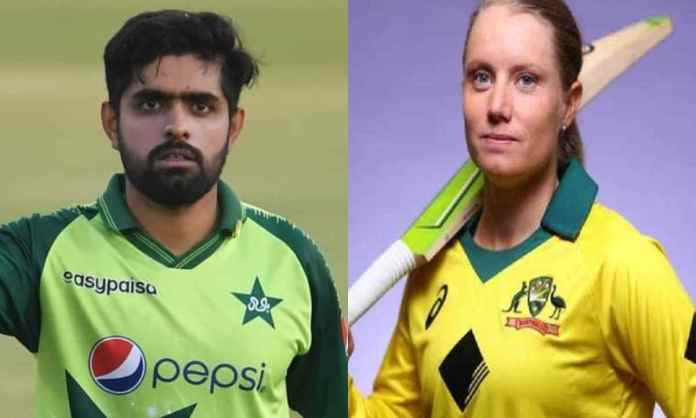 Cricket Image for Babar Azam And Alisa Haley Capture Icc Player Of The Month Award On The Basis Of T
