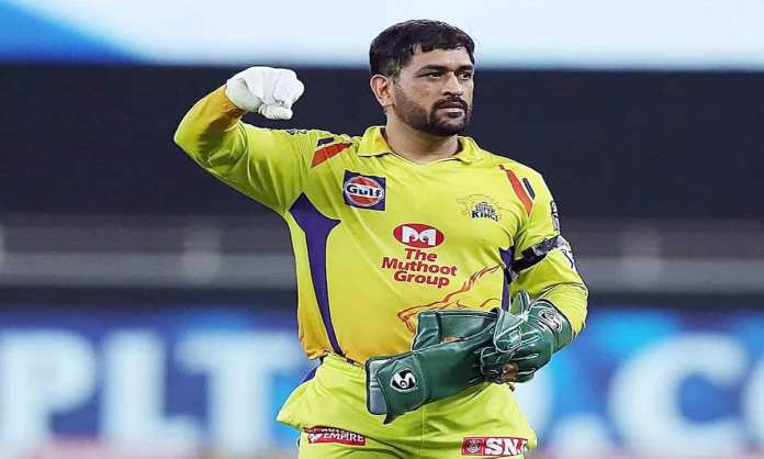 Cricket Image for Captain Cool Ms Dhonis Decision Won Everyones Heart After Ipl Postponement To Reac