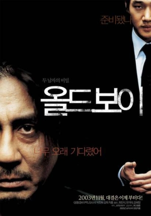 Image result for oldboy korean poster
