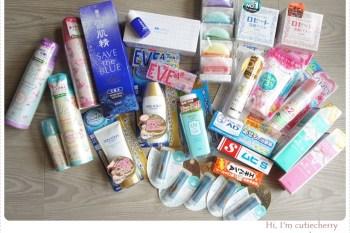 日本.Japan 北海道 × 東京的戰利品們♪必買的『限定版』美妝 & 藥妝♥