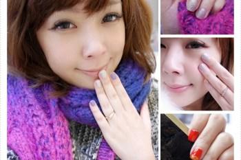 美甲★指尖上的小確幸♥ RIZZO 指彩凝膠