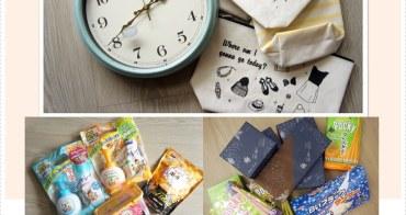 日本.Japan 北海道 × 東京的戰利品們♪必買生活雜貨 & 伴手禮♥