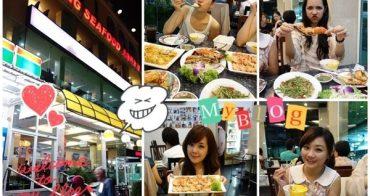 曼谷.美食 這也太美味♥難以忘懷的 Kuang Seafood 光海鮮