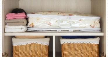 影音|翠蕊收納小教學♥輕鬆把梅乾菜般的鬆緊帶床包摺成整齊漂亮的豆腐型