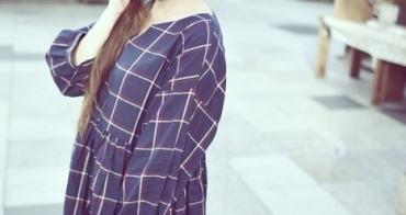 私服★正韓.今年秋季是復古格紋女孩♥翠蕊的週末洋裝小穿搭