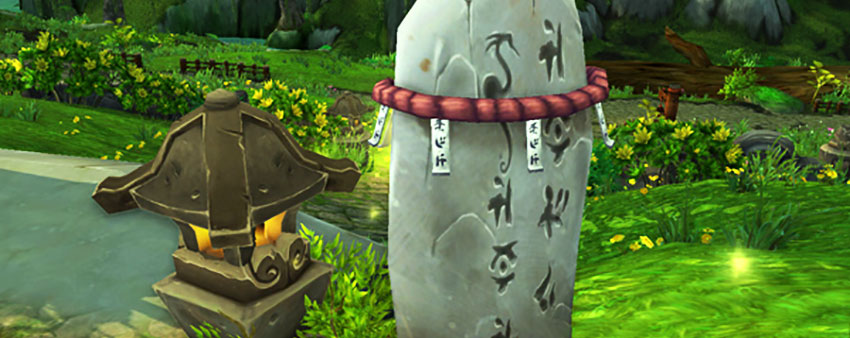 Archaeology in Pandaria