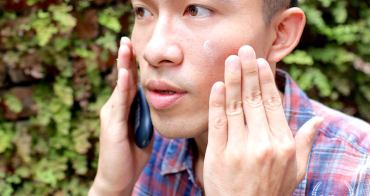 保養|碧兒泉男用防曬乳之秋冬防曬很重要