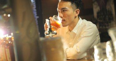 小酌|台北東區忠孝敦化有這3間低調特色酒吧 Draft Land/Red Circle/Unknown Lounge