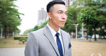 正裝|西裝訂製心得 高雄舒禔西服Suit Multi(上)