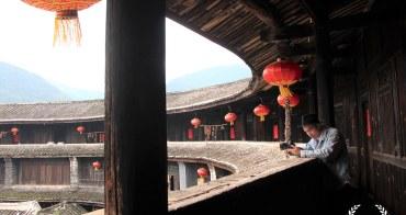 旅遊|中國 廈門潮州漳州 全閩小三通4天3夜行程景點