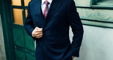 西裝|首套訂製雙排釦 權力西裝實穿心得