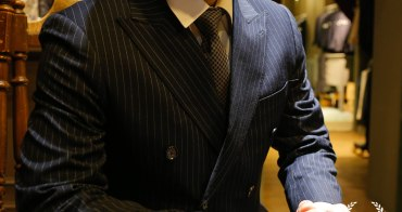 西裝|老爺紳士禮服 MTM量身訂製西裝心得(選布/量身/試穿)