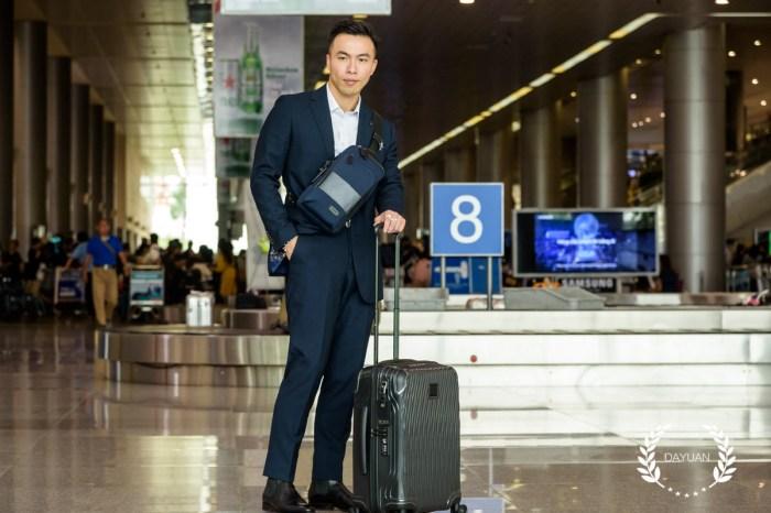 行李箱 TUMI latitude系列 20吋登機箱 內外細節+使用心得
