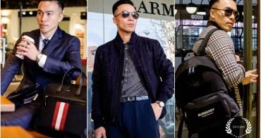 逛街   日曜天地OUTLET 紳士型男穿搭+歐洲精品名牌SALE活動懶人包