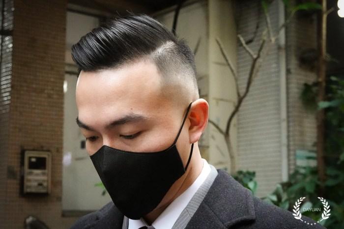 髮型|信義安和 Sculptor Barber 洗剪+修容+宿醉療程初體驗