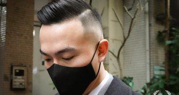 髮型 信義安和 Sculptor Barber 洗剪+修容+宿醉療程初體驗