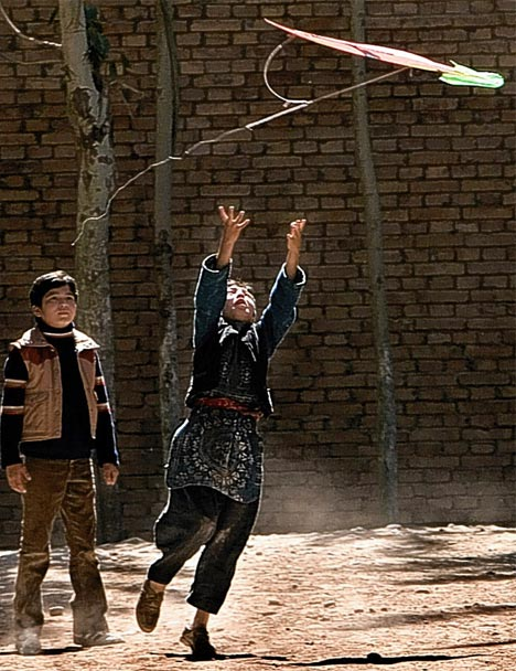 kite runner prosecution letter Volume 74: the kite runner and the problem of racism and ethnicity.