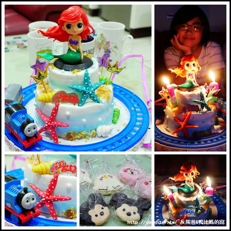 客製化卡通生日蛋糕【麥胖職人烘焙】低糖低脂│客製化卡通相片蛋糕│夢幻公主與軌道