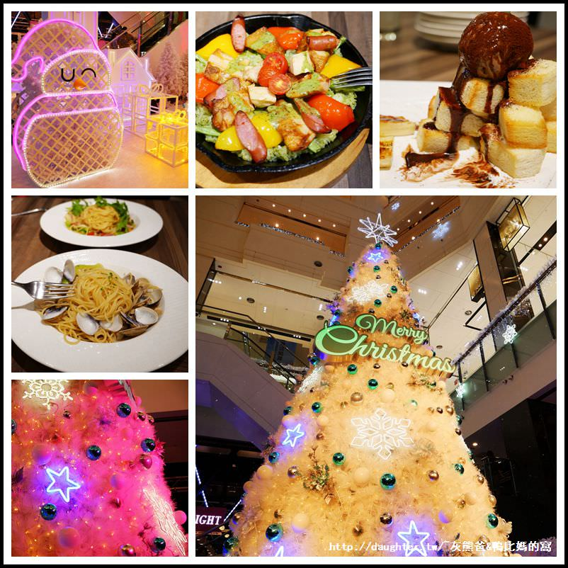 桃園-蘆竹區【台茂購物中心B2F-光之聖誕】萬顆LED燈打造繽紛聖誕樹/整點會飄雪