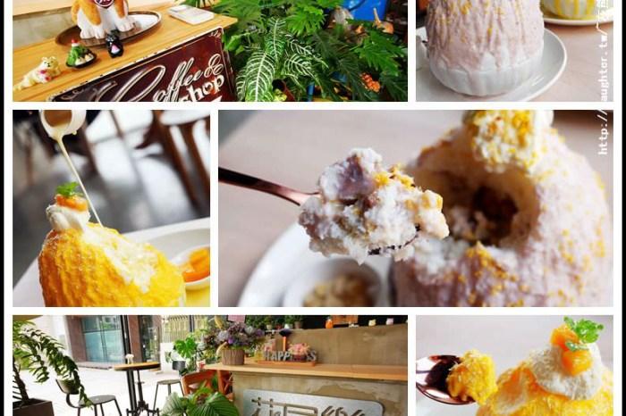 桃園-中壢【* 花居樂花坊 *】專營婚禮佈置&乾燥花店/但我們是來吃韓式冰酥的~