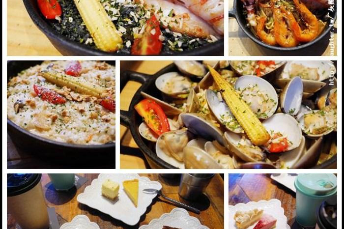 桃園市八德區美食【轉角 Corner 17】新鮮創意季節限定義式料理│鄰近廣豐新天地