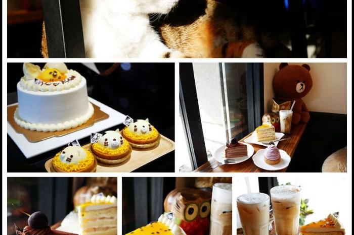 桃園市八德區美食推薦【OWL Dessert 貓頭鷹法式手工甜點】天然健康/甜蜜下午茶時光