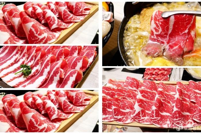 桃園區美食推薦【超有肉涮涮屋-桃園愛買店】大盤裝嗜肉者的天堂│肉鮮味美的絕品鍋物