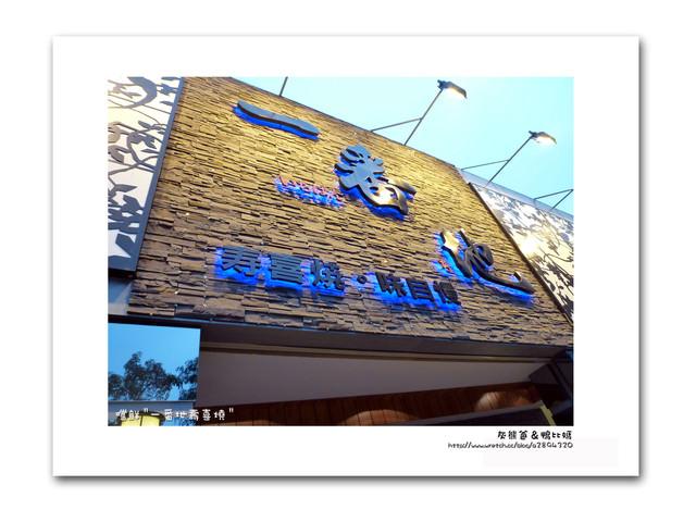 桃園區美食【一番地壽喜燒-桃園總店】高肉品質/壽喜燒吃到飽