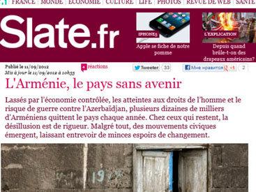 "Французский журнал ""Slate.fr"": ""Армения – страна без будущего"""