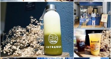 【台南飲料】台南特色飲品來一杯戴綠帽外帶!文青風格飲品店:小拍子飲品製造所