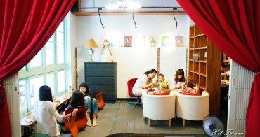 【台南中西區】MUMU小客廳:在Tiffany綠的西式老宅內,享用一頓美味早午餐吧!