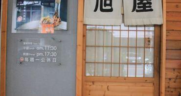 【台南中西區】台南型男丼飯屋:旭屋牛丼專賣店