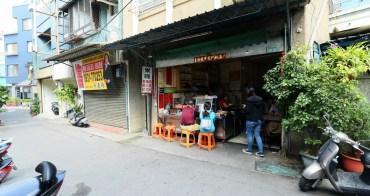 【台南美食】巷弄間的家常小店,花小錢就可以吃到一頓豐盛的道地小吃饗宴:炮店米糕(青年路無名米糕)