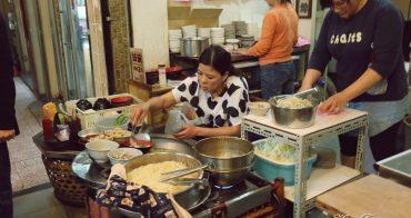 【台南美食】古早味銅板美食!來一碗肥瘦任選的肉燥飯吧:蔡三毛豬血攤