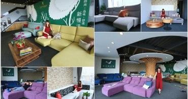【嘉義居家】沙發界的變形金剛!網路名人最愛的客製化沙發:坐又銘沙發