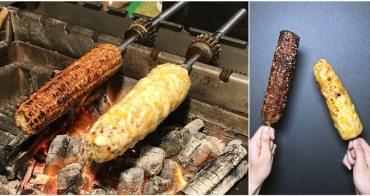 【台南美食】夜間限定焗烤烤玉米!只販售四小時的絕妙滋味:千益商號石頭玉米