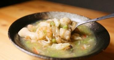 【雲林美食】總鋪師的手路菜!宅配到府加熱即食的好料理:關芝林美饌