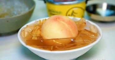 【台南冰店】台南最有創意的愛玉冰,啤酒可愛通通加進來:清水堂愛玉冰
