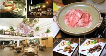 【台南美食】極致和牛饗宴,來一場肉與質感的藝術對話吧:黑牛屋