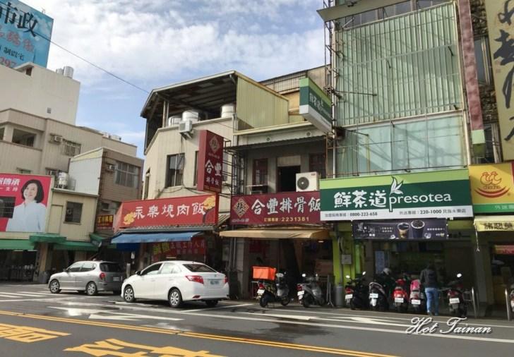 20180913222950 88 - 民族路上台南人必吃的在地美味小吃:合豐排骨飯