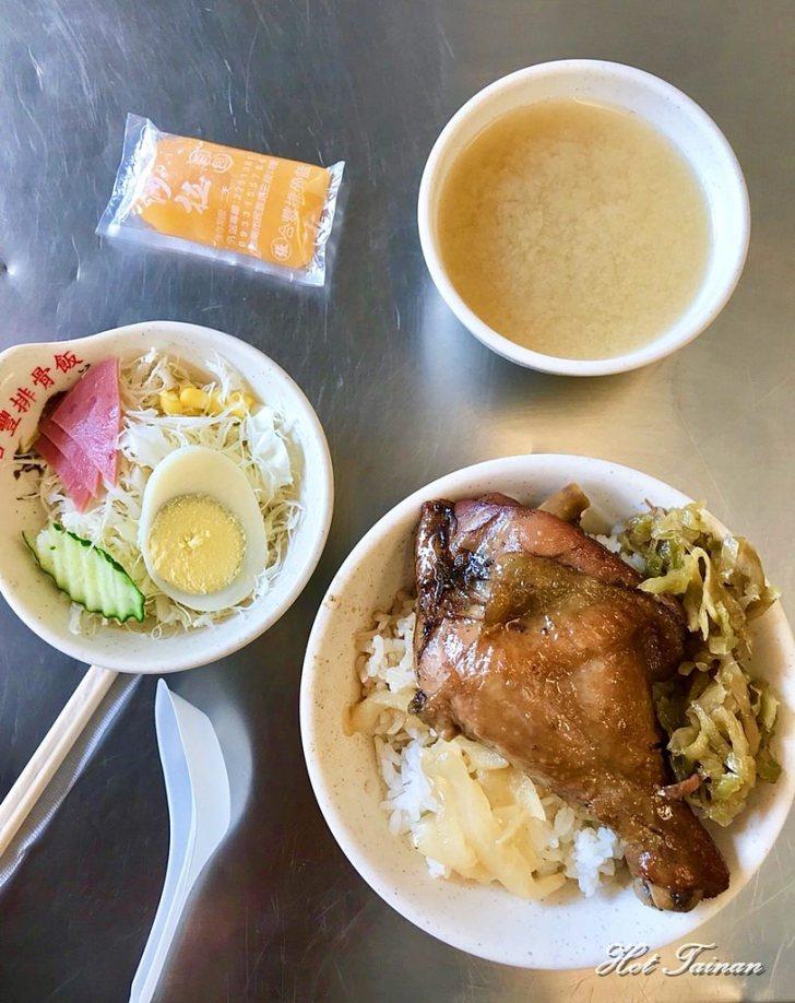 20180913223013 52 - 民族路上台南人必吃的在地美味小吃:合豐排骨飯