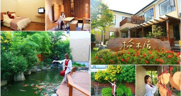 【花蓮住宿】檜木居民宿,充滿檜木香氣的綠建築住宿空間