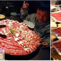【台南火鍋】暴龍級特餐火鍋店,台南吃肉補肉的新選擇:肉多多火鍋