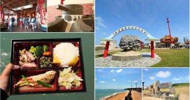 【澎湖旅遊】澎湖北寮魚味鮮之旅!保安宮的神蹟故事、船長的千年夢想石、漫遊奎壁山步道